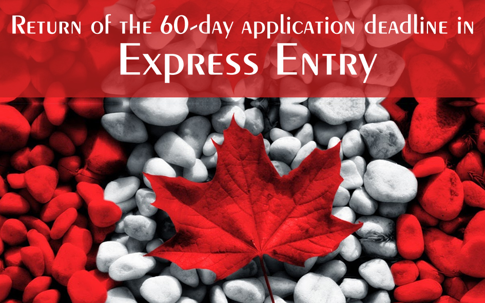 deadline in express entry
