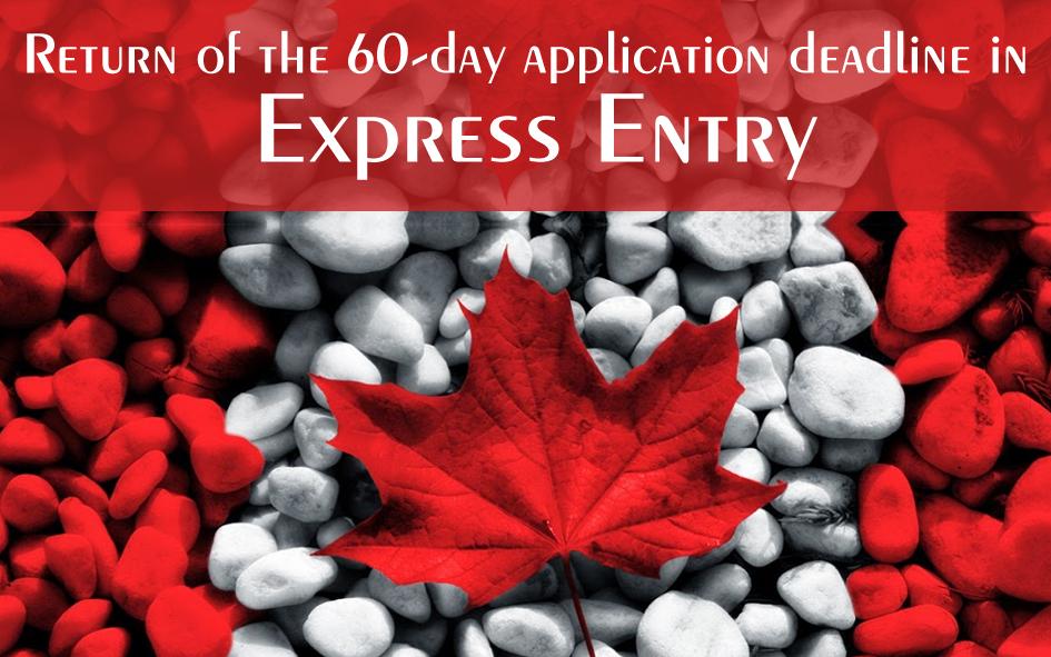 deadline in express entry